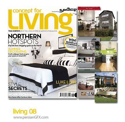 دانلود مجله طراحی دکوراسیون، طراحی داخلی - living 08