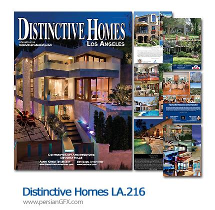 مجله طراحی دکوراسیون، دیزاین داخلی و خارجی - Distinctive Homes LA.216