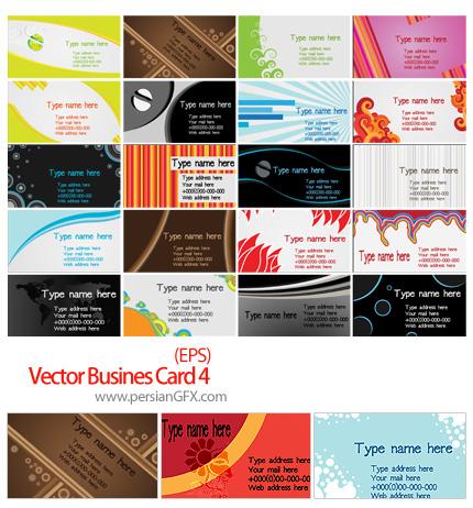 دانلودمجموعه کارت ویزیت های وکتور تجاری مدرن شماره چهار - Vector Busines Card 04