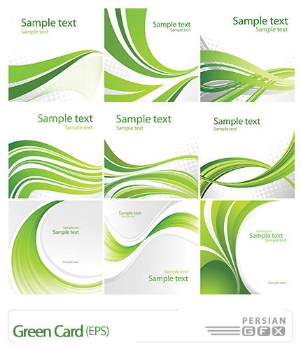 دانلود مجموعه کارت ویزیت های وکتور تجاری سبز رنگ - Green Card