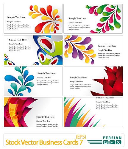 دانلود مجموعه کارت ویزیت تجاری شماره هفت - Stock Vector Business Cards 07