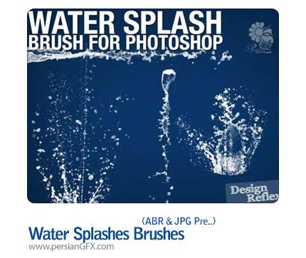 دانلود براش ریزش آب، قطرات آب - Water Splashes Brushes