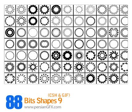 دانلود اشکال متنوع جذاب و جدید شماره نه 88 - Bits Shapes 09