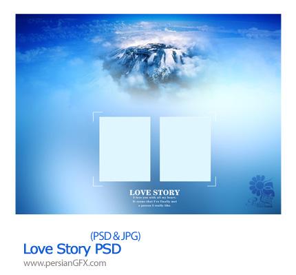 دانلود تصویر لایه باز رمانتیک، فرم، آبی رنگ - Love Story PSD