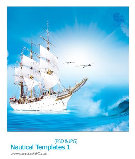 دانلود تصویر لایه باز کشتی، دریا، آبی رنگ - Nautical Templates 01
