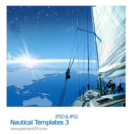 دانلود تصویر لایه باز کشتی، دریا، آبی رنگ - Nautical Templates 03