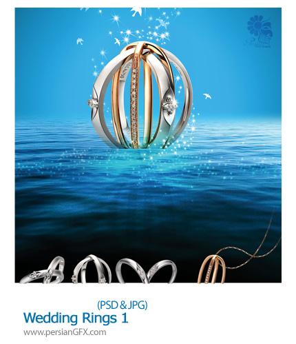 دانلود تصویر حلقه نامزدی، جشن عروسی - Wedding Rings 01