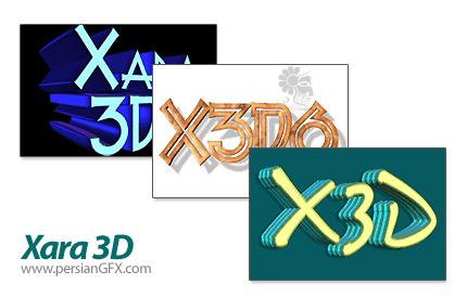 ساخت گرافیک وب سه بعدی با Xara 3D 6.0
