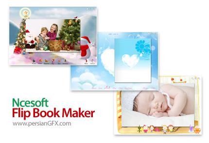 ساخت کتاب های تصویری توسط Ncesoft Flip Book Maker 2.3.1