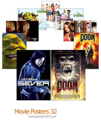 15 پوستر فیلم شماره سی و دو - Movie Posters 32
