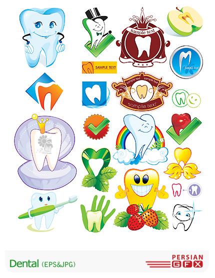 دانلود کلکسیون لوگوهای وکتور دندان پزشکی، بهداشتی - Dental