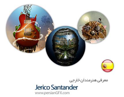 معرفی هنرمندان خارجی  Jerico Santander از کشور اسپانیا به همراه مجموعه آثار