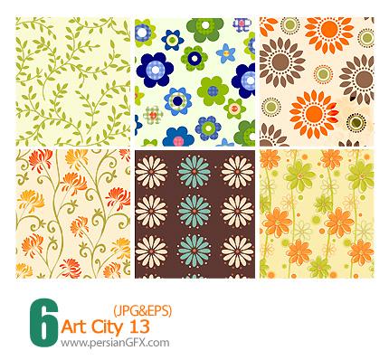 دانلود پترن های تزیینی وکتور گلدار، کاغذ کادو شماره سیزده - Art City 13