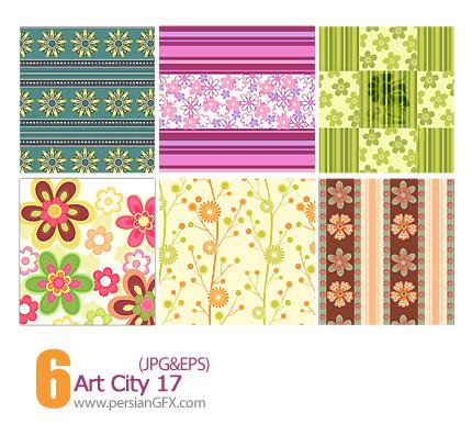 دانلود پترن های تزیینی وکتور گلدار، کاغذ کادو شماره هفتده - Art City 17