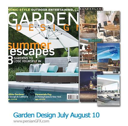 مجله طراحی دکوراسیون، طراحی باغ - Garden Design July August 2010