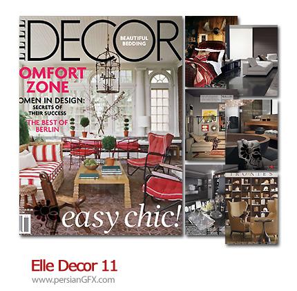دانلود مجله طراحی دکوراسیون، طراحی داخلی - Elle Decor 11