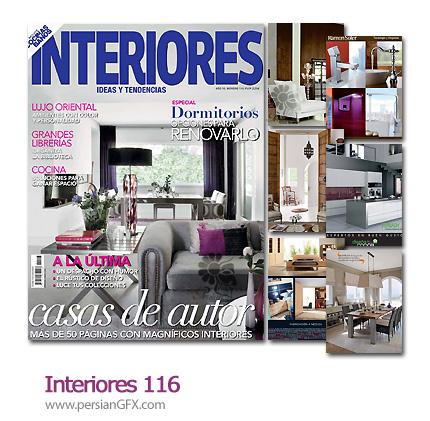دانلود مجله طراحی دکوراسیون، طراحی داخلی - Interiores 116