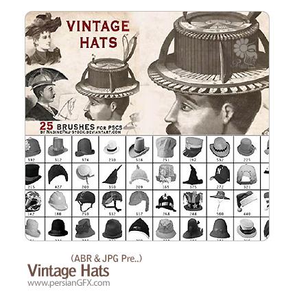 دانلود براش انواع کلاه - Vintage Hats