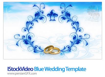دانلود فایل آماده ویدئوی جشن عروسی، حلقه ازدواج - IStockVideo Blue Wedding Template
