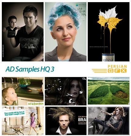 دانلود نمونه تصاویر تبلیغاتی مدرن و دیجیتال شماره سه -  AD Samples HQ 03
