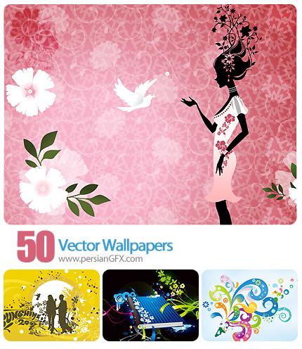 دانلود تصاویر والپیپر وکتور، بک گراند  رنگی و انتزاعی - Vector Wallpapers