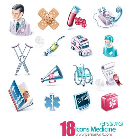 دانلود آیکون های پزشکی -Icons Medicine
