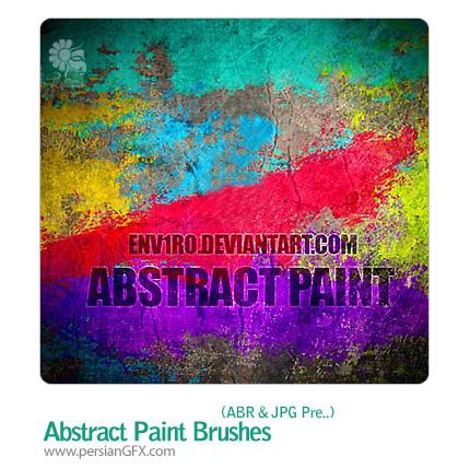 دانلود براش رنگ انتزاعی - Abstract Paint Brushes
