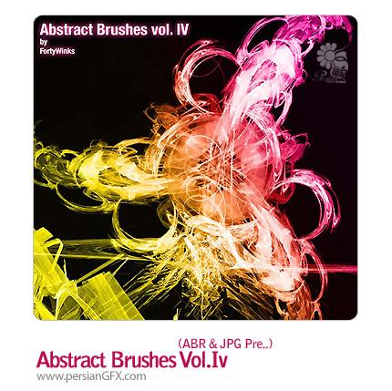 دانلود براش نور و رنگ انتزاعی - Abstract Brushes Vol.Iv