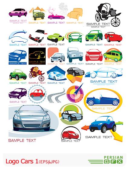 دانلود لوگو وکتور ماشین - Logo Cars 01