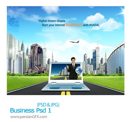 دانلود تصویر لایه باز تجاری، بازرگانی - Business Psd 01