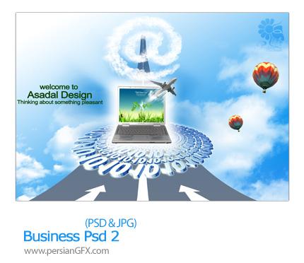 دانلود تصویر لایه باز تجاری، بازرگانی - Business Psd 02