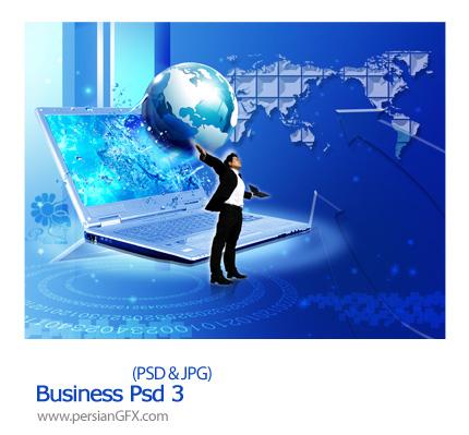 دانلود تصویر لایه باز تجاری، بازرگانی - Business Psd 03