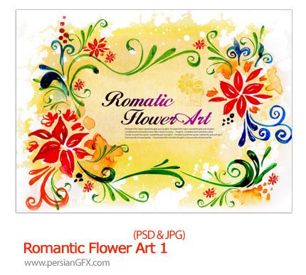 دانلود تصویر لایه باز هنری، گل، رمانتیک - Romantic Flower Art 01