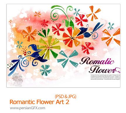 دانلود تصویر لایه باز هنری، گل، رمانتیک - Romantic Flower Art 02