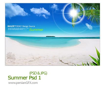 دانلود تصویر لایه باز تابستان، ساحل، دریا - Summer Psd 01