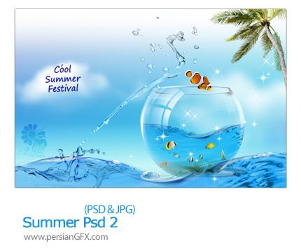 دانلود تصویر لایه باز تابستان، ماهی، دریا - Summer Psd 02