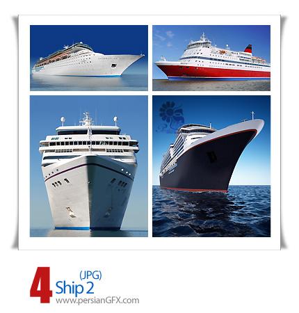 دانلود تصاویر کشتی - Ship 02