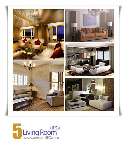 دانلود تصاویر اتاق، اتاق نشیمن - Living Room