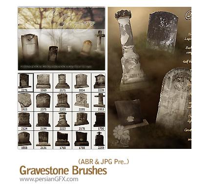 دانلود براش سنگ قبر - Gravestone Brushes