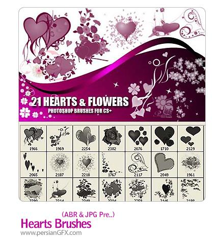 دانلود براش قلب، رمانتیک - Hearts Brushes