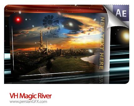 دانلود آموزش ساخت عکس جادویی، رویایی، تزیین - VH Magic River
