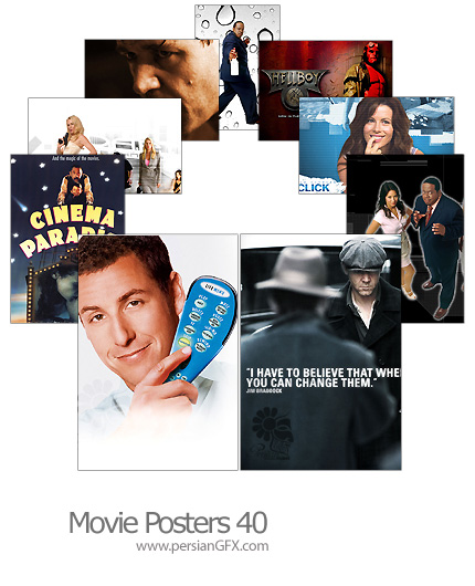 12 پوستر فیلم شماره چهل - Movie Posters 40