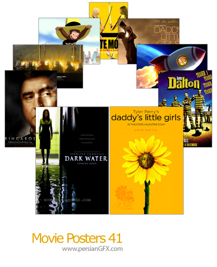 13 پوستر فیلم شماره چهل و یک - Movie Posters 41