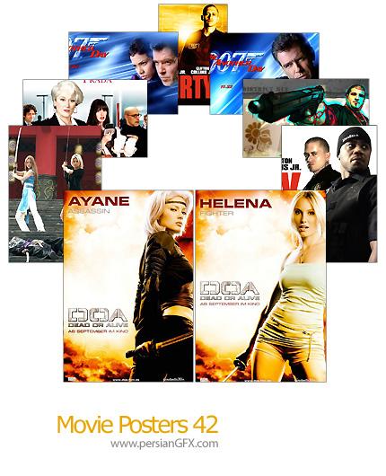 13 پوستر فیلم شماره چهل و دو - Movie Posters 42