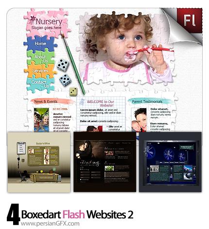 دانلود نمونه آماده وب سایت فلش پزشکی، مهد کودک،دوست یابی، راه زیر زمینی - Boxedart Flash Websites 02