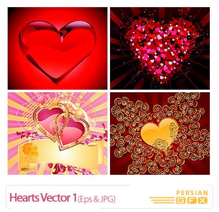 دانلود وکتور قلب، رمانتیک -Hearts Vector 01
