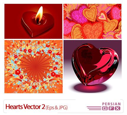 دانلود وکتور قلب، رمانتیک - Hearts Vector 02