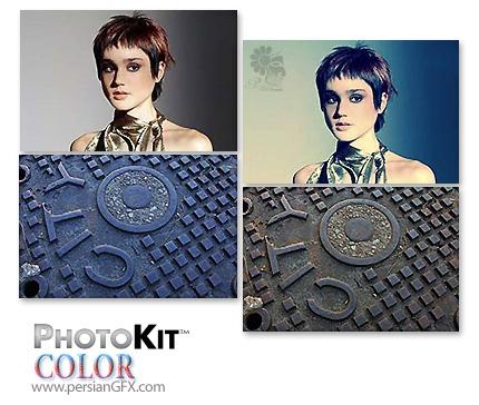 پلاگین فتوشاپ PixelGenius PhotoKit Color 2.1.3