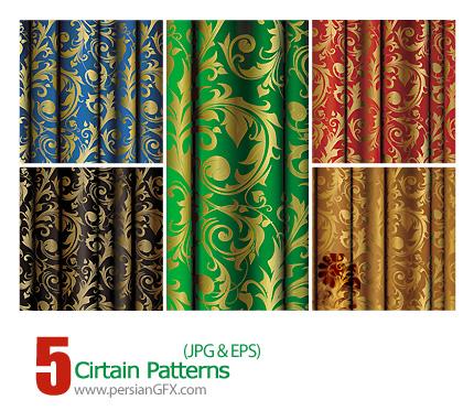 دانلود پترن های تزیینی طلایی - Cirtain Patterns