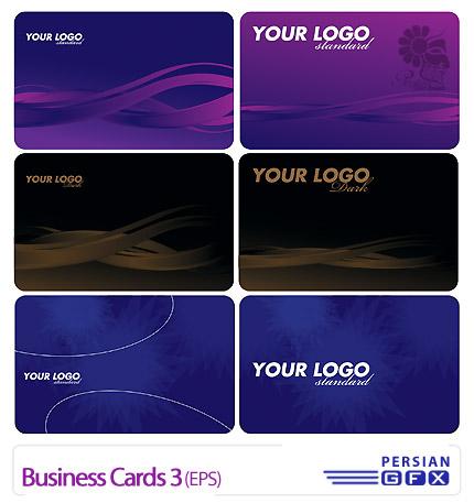 دانلود مجموعه کارت ویزیت تجاری رنگی شماره سه - Business Cards 03